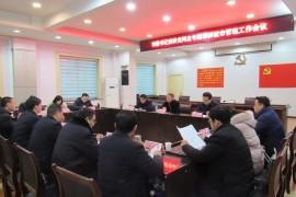松滋市委书记黄祥龙 专题城市调研