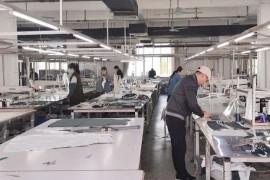 松滋市有佳服饰有限公司 日产1500件
