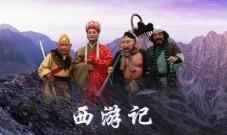 """86版西游记""""红孩儿""""赵欣培成中科院博士"""