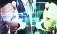 松滋2021金融服务政策指南