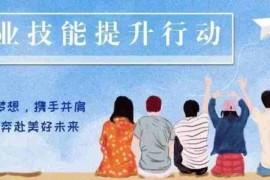 松滋招聘求职 新江口最新招工信息