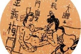 杨思敏版金瓶梅2在线观看 全集完整版
