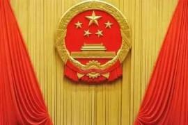 最新人事任免 松滋市第六届人民代表大会