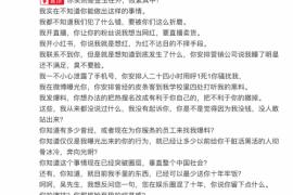 吴亦凡疑遭影视经纪公司抛弃