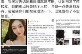 #吴亦凡涉嫌强奸被刑拘#事件始末