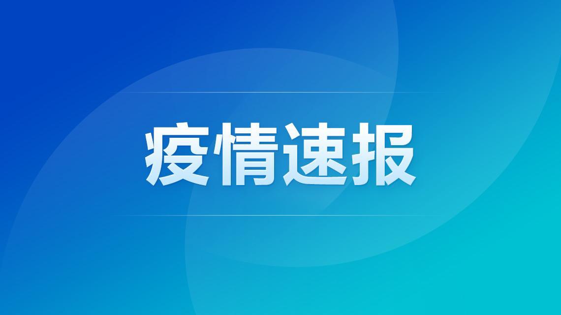 武汉增6例本土确诊10例本土无症状